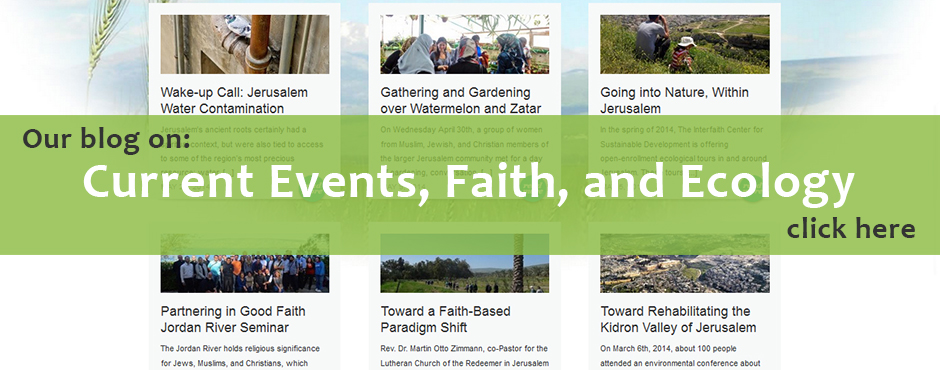 Our Blog on: Current Events, Faith, and Ecology